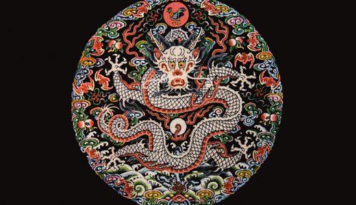 伝説の縁起物「龍」にはどんな意味やルーツがあるの?