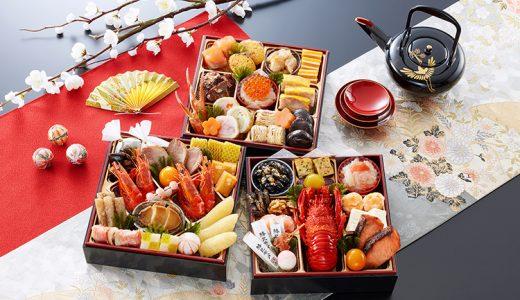 【おせち料理の意味】2020年のお正月は「食べる縁起物」おせち料理で新年を祝おう!